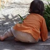 Sarouel bébé garçon beige